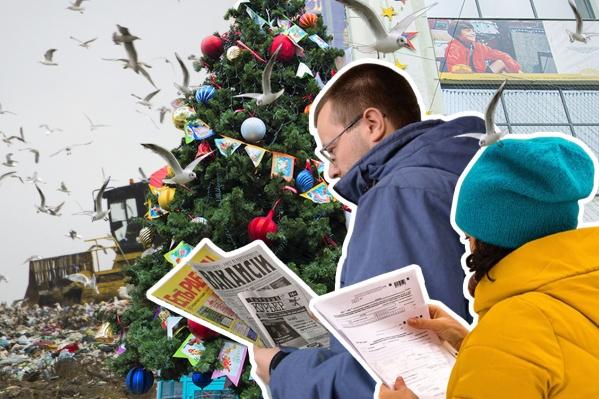 С нового года россияне будут жить с повышенными налогами и тарифами