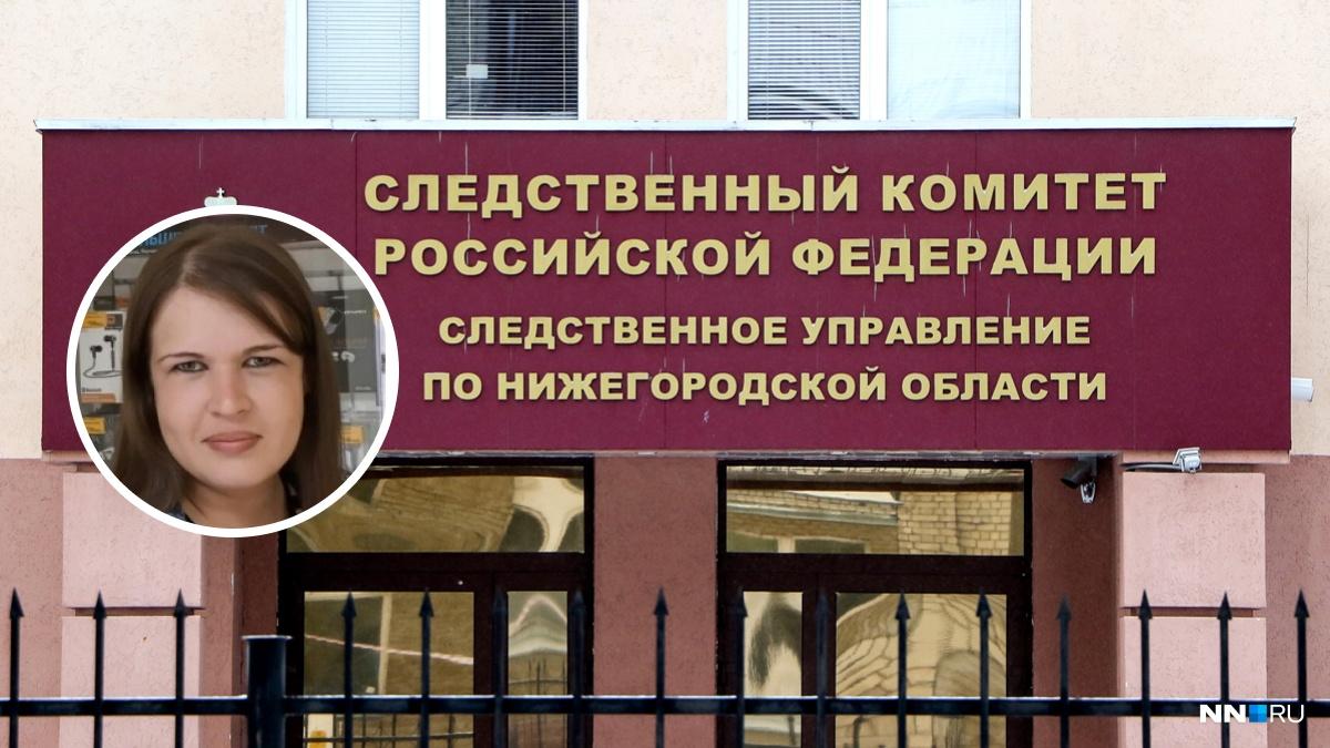 Следователи будут изучать историю пропажи женщины