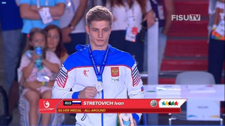 Новосибирец завоевал серебро Универсиады в Неаполе