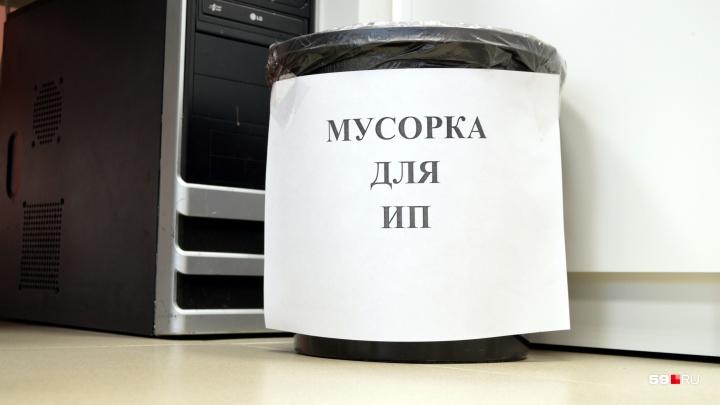 Совсем отменить нельзя, а делать льготу — себе дороже: власти обсудили плату ИП за мусор в Прикамье