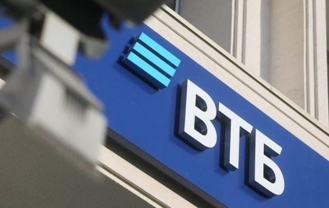 ВТБ начал продажу четвертого выпуска облигаций федерального займа для населения