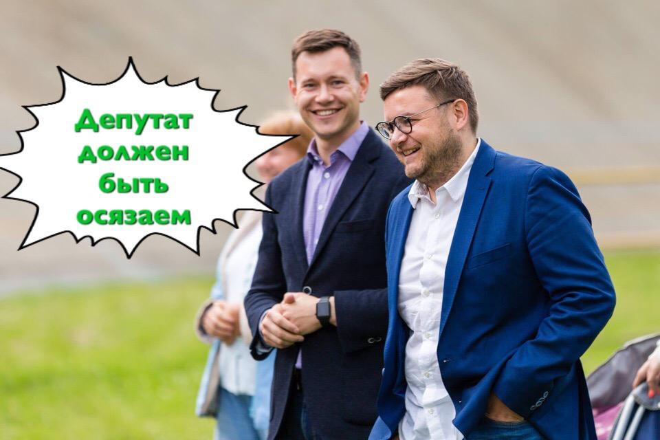 Евгений Чуркин (слева)