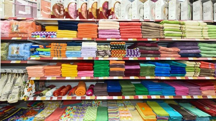 Успеть в ноябре: в «Мире посуды» снизили цены на полотенца, пледы и другие товары для уютного дома