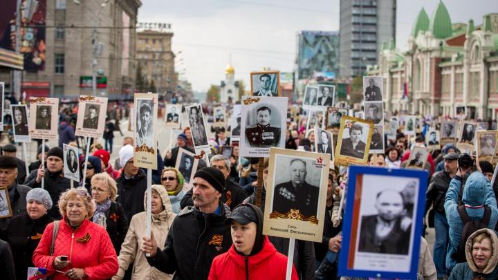 Рекордное количество новосибирцев прошлось по городу с портретами ветеранов