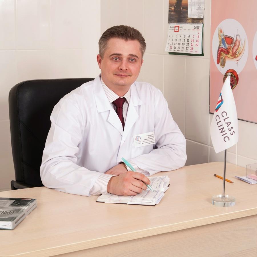 клиника мужского здоровья омск