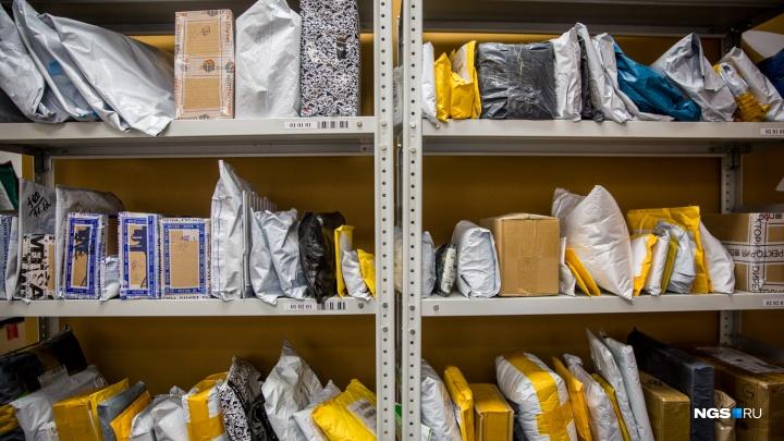 Новосибирец решил отказаться от посылки сAliExpress — на почте ему пришлось вызвать полицию