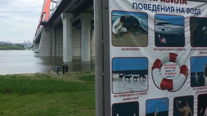 Тело молодого мужчины достали из реки в районе Бугринского моста