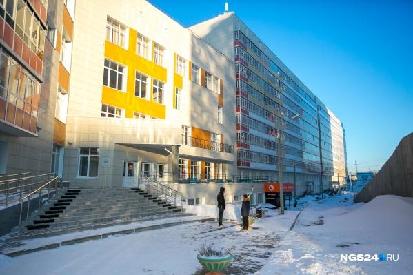 Общежитие № 22 СФУ