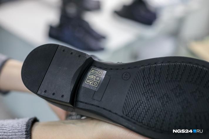 8230434b1 Как делают обувь Ионесси в Красноярске | НГС24 - новости Красноярска