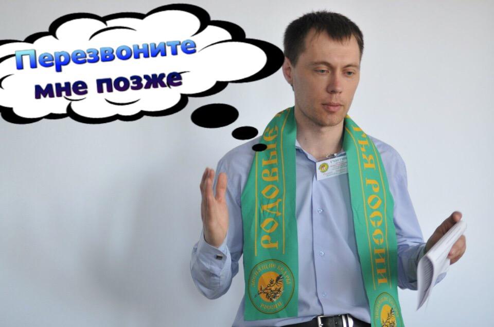 Василий Кокорин