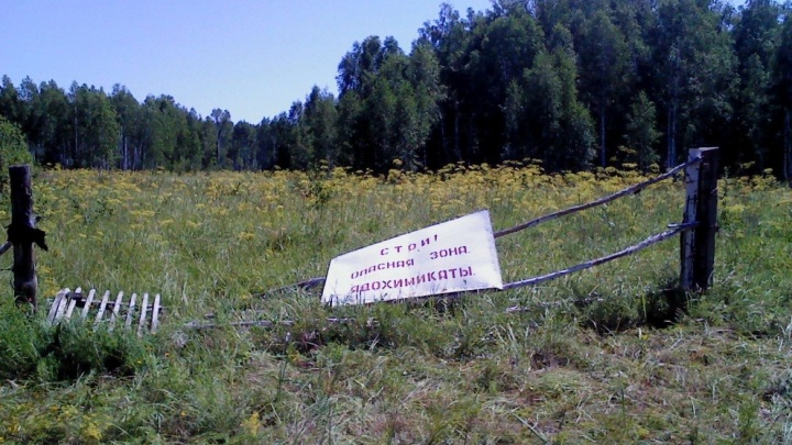 В минприроды рассказали, откуда взялся бункер с пестицидами в Омской области