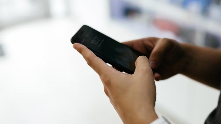 Абоненты «Билайн» в Волгограде могут делиться безлимитным интернетом
