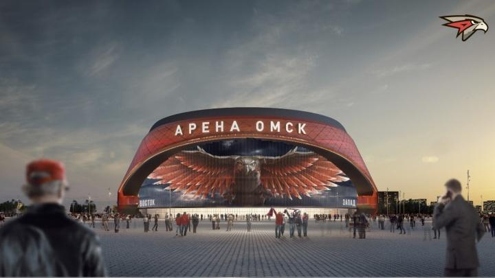 «Авангард» опубликовал эскизы новой «Арены Омск»