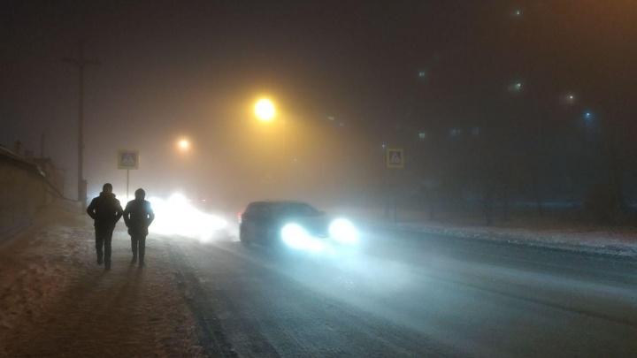 Северный затянуло едкой дымкой. Датчики фиксируют серьезное загрязнение