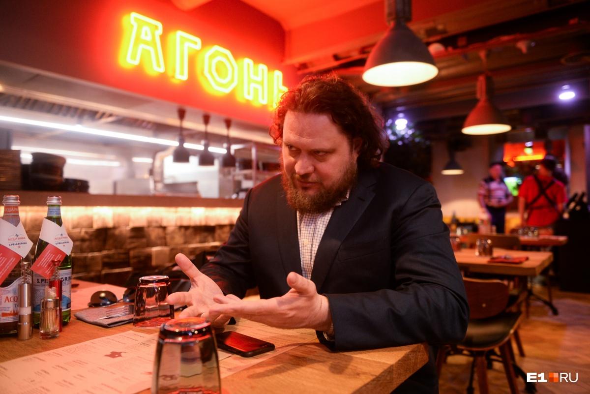 Один из главных рестораторов Урала рассказал о своём банкротстве и заведениях для богачей