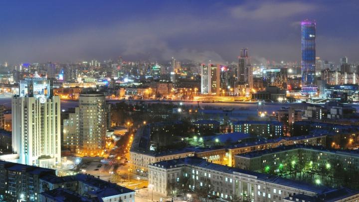 Екатеринбург 2030: как изменитсямода на жилые дома в ближайшие 10 лет