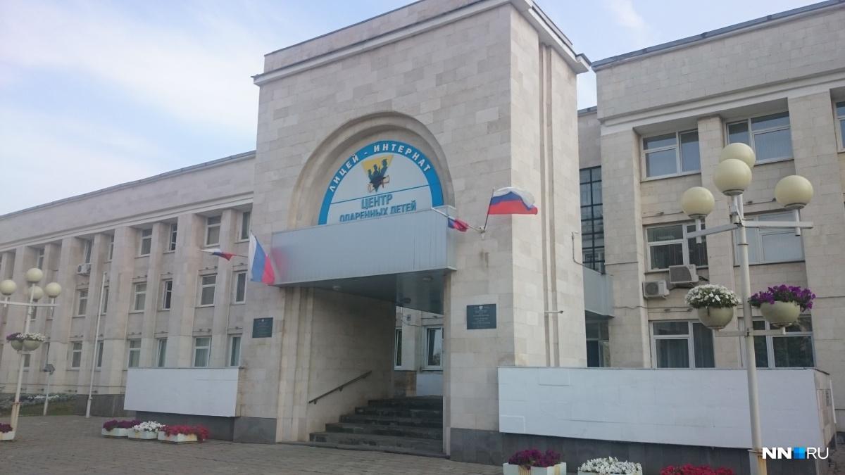 Школьники, которые попадут на курсы, будут заниматься в «Центре одаренных детей» в Сормовском районе