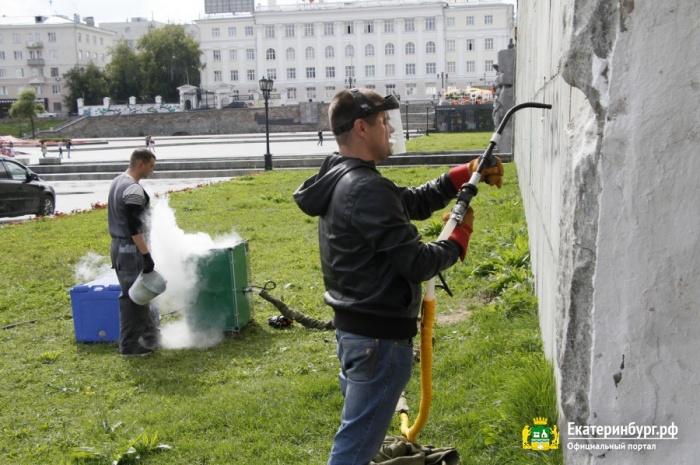 Во времякриобластинга краску на стенах замораживают