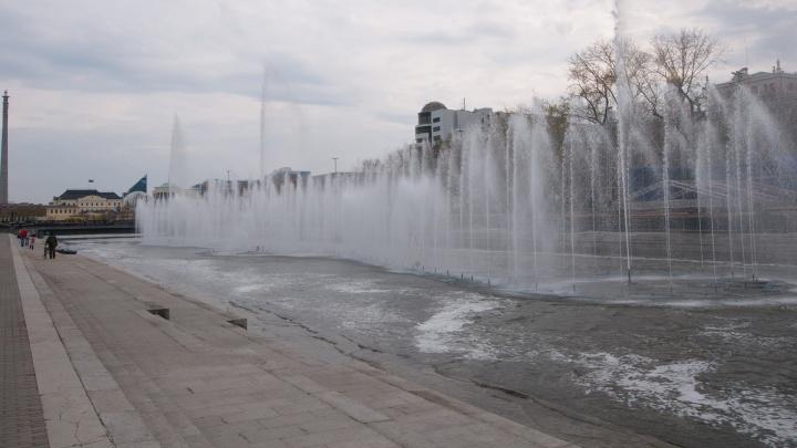 Мэрия заплатит больше миллиона рублей тому, кто разберёт фонтан на Плотинке