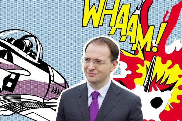 Владимир Мединский считает, что комиксы подходят для детей, но никак не для взрослых