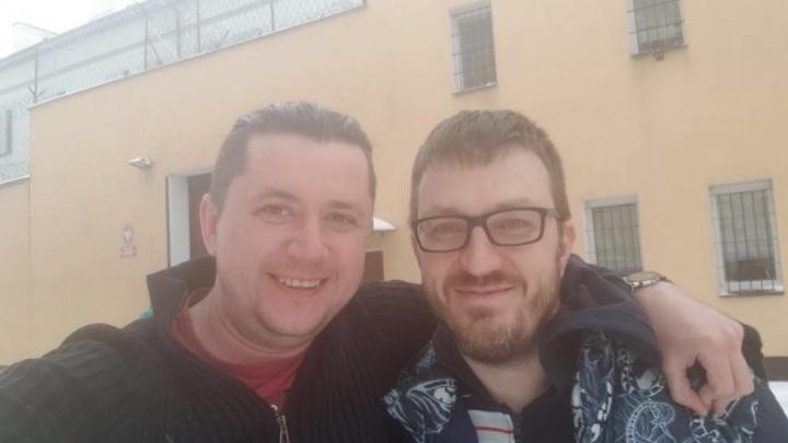 Бывшего соратника Евгения Урлашова выпустили из польской тюрьмы