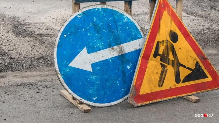 В Обливском районе перекрыли движение транспорта по трассе до конца ноября