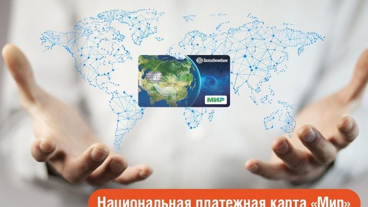 Как получить деньги, если карта еще не оформлена: важные сведения о карте «Мир»