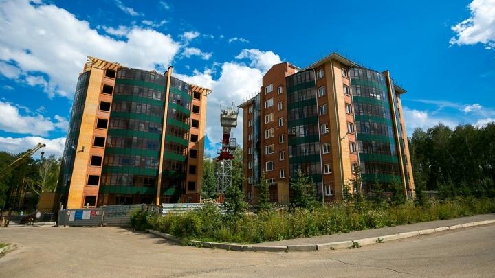 Строительную компанию депутата Турова признали банкротом
