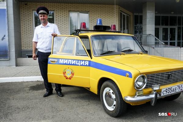 Еще в детстве Сергей Рагрин мечтал служить в милиции