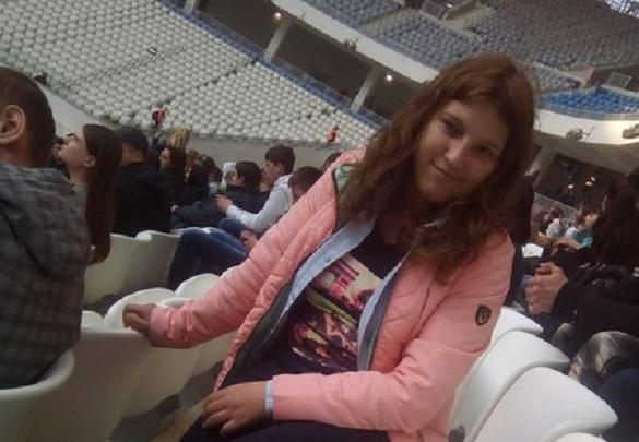 «Она видела его всего один раз»: в Волгограде накануне Нового года исчезла 17-летняя девушка