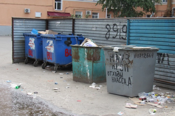 """Суммарный объем ТКО в Курганской области составляет <nobr class=""""_"""">269 552 тонны</nobr> в год"""