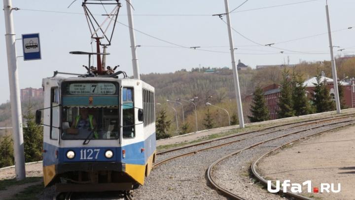 В Уфе планируют пустить скоростной трамвай