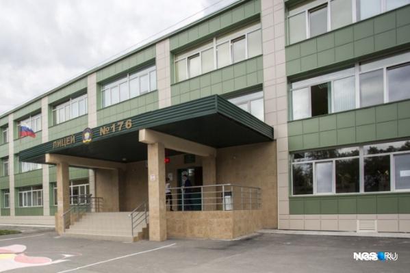 Представители министерства образования Новосибирской области нагрянули в лицей № 176 после публикации НГС