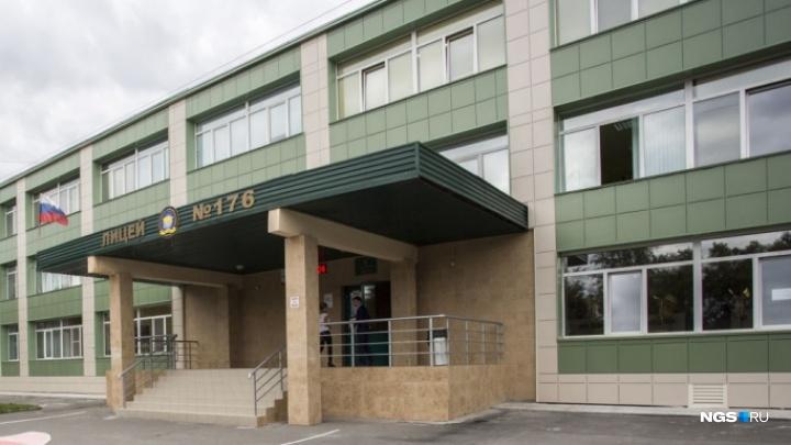 Чиновники сообщили итоги проверки новосибирского лицея, где учится драчливый четвероклассник