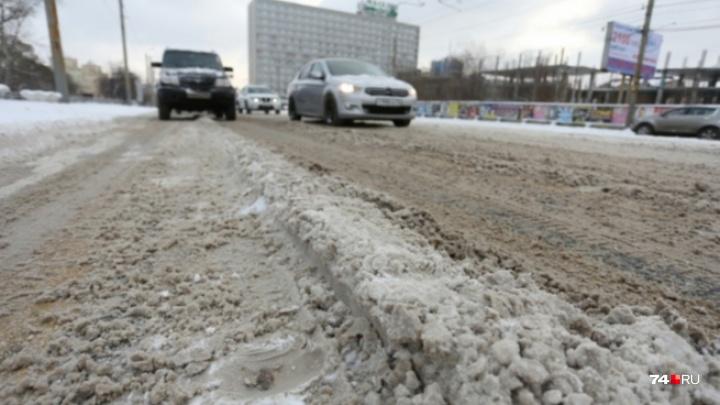 Снежные миллионы: в Челябинске объявили торги на уборку дорог
