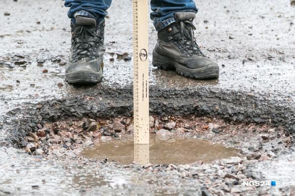 Красноярский край стал лидером в рейтинге регионов, где уже занесли проблемные дороги в план ремонта<br><br>