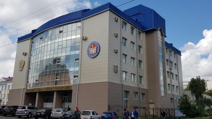 В КГУ из-за уменьшения числа студентов реорганизуют кафедры