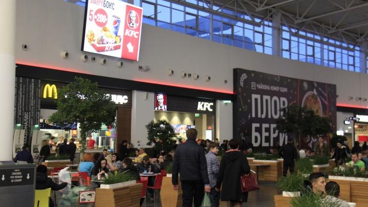 Вместо фастфудов с русской кухней в «МЕГЕ» откроется ресторан с пловом и шурпой