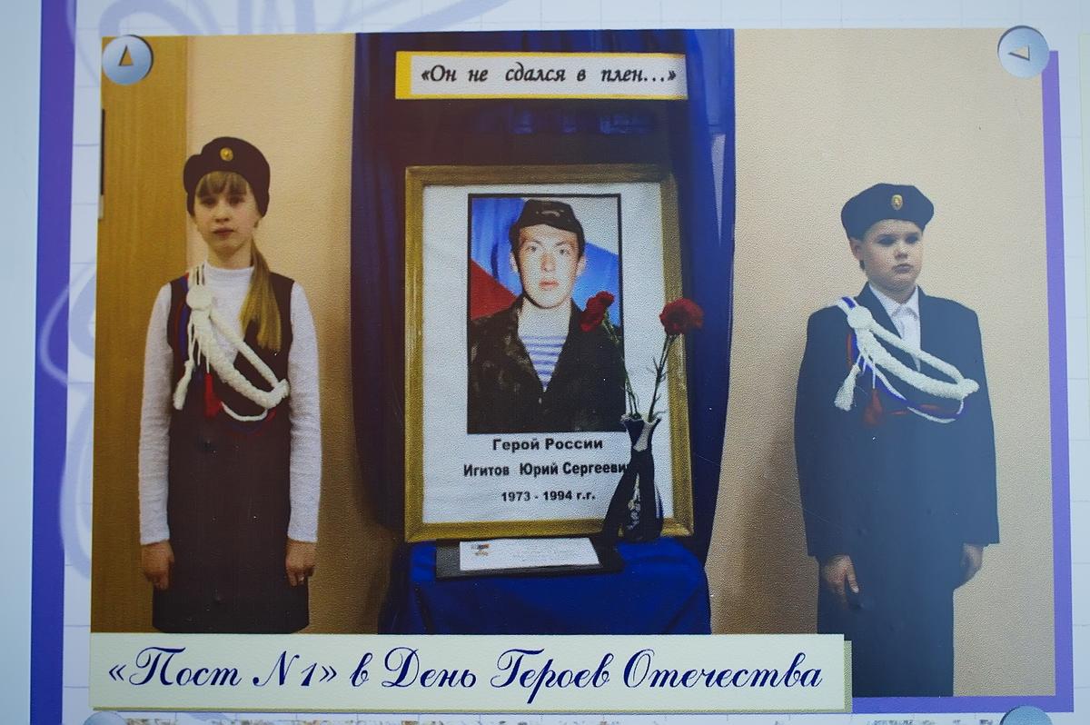 В школе рядом с фотографией Юры самые лучшие ученики несут караул