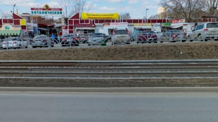 Екатеринбургский застройщик показал, что поставят вместо ларьков, вывезенных с Ботанического рынка