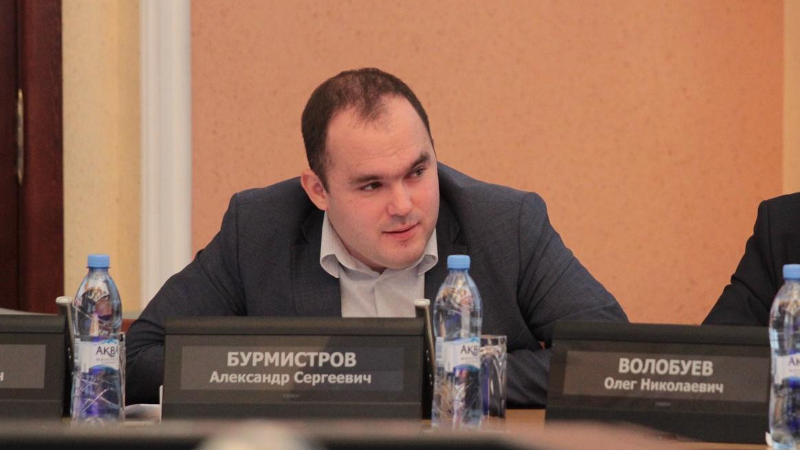 Александр Бурмистров, как и его новый начальник, являются членами КПРФ