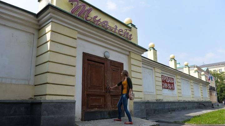 Барная стойка вместо унитаза: обсуждаем судьбу легендарного туалета в центре Екатеринбурга