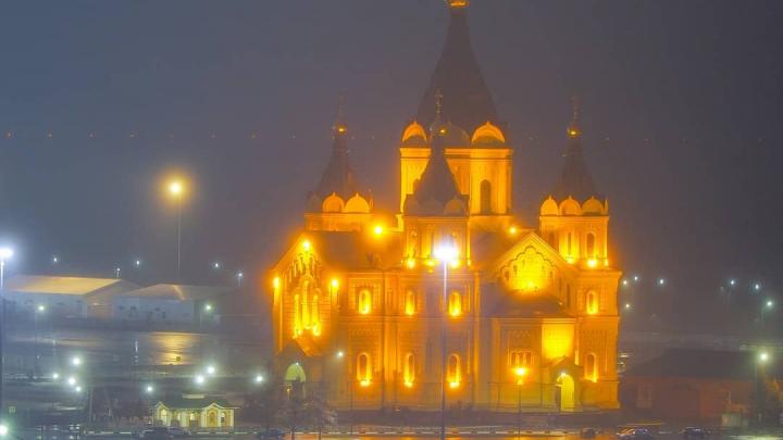 Покажи свой Instagram: туман поглотил Нижний Новгород