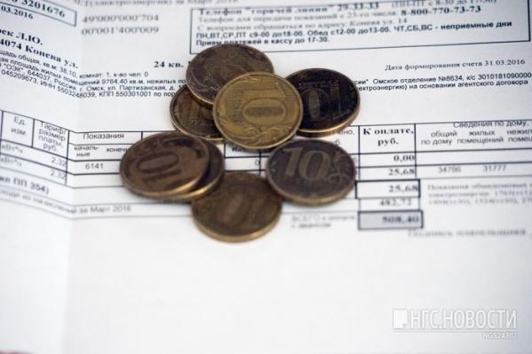 Платежки с перерасчетом начали поступать собственникам квартир в начале прошлой недели