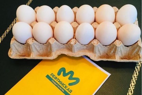 Губернатор стал первым, кто получил упаковку из 12 яиц