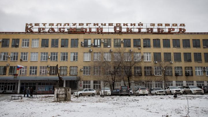 «Верните льготы и отмените рост цен»: в Волгограде прошёл пикет против политики региональных властей