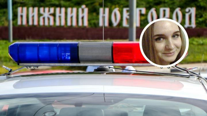 21-летнюю Яну Калинкину уже неделю разыскивают в Нижнем Новгороде