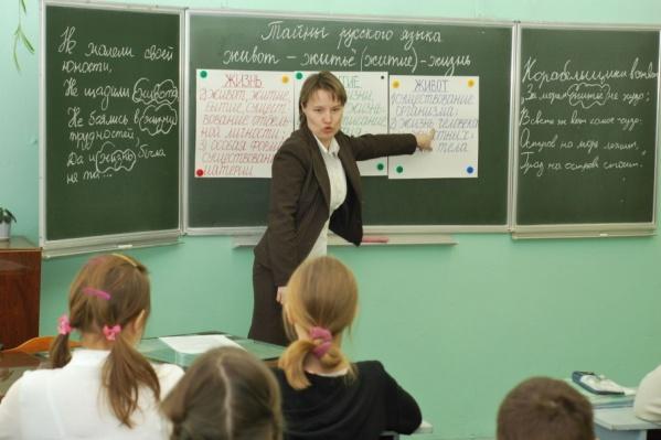 Учителя в рейтинг высоких зарплат не вошли