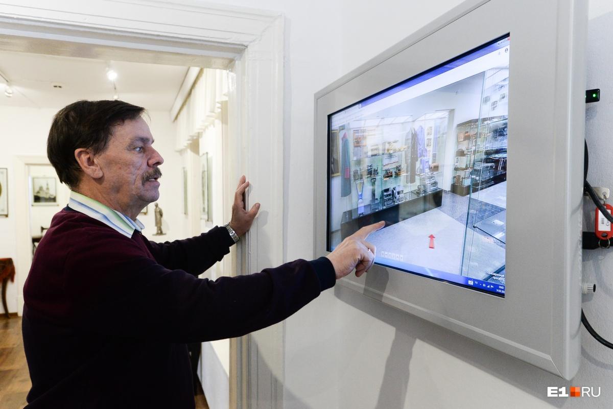 В музее установлены мониторы, где можно совершить виртуальные экскурсии