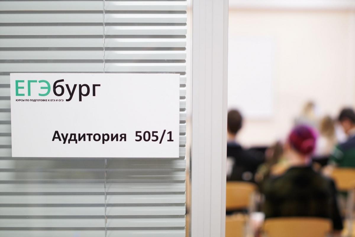 В день открытых дверей будут ждать каждого, но только после регистрации на сайте